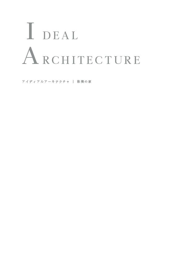catalog_ia_r