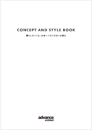 CONEPT AND STYLE BOOK