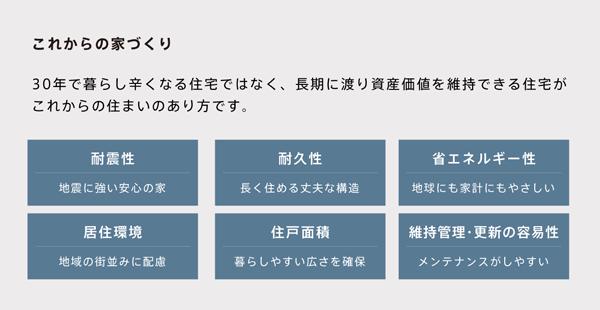 choki_2