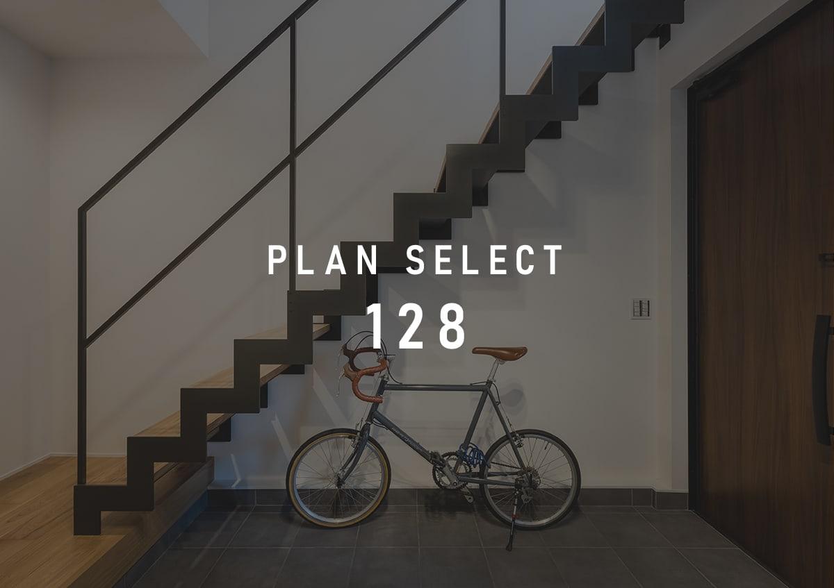 plan-select@2x