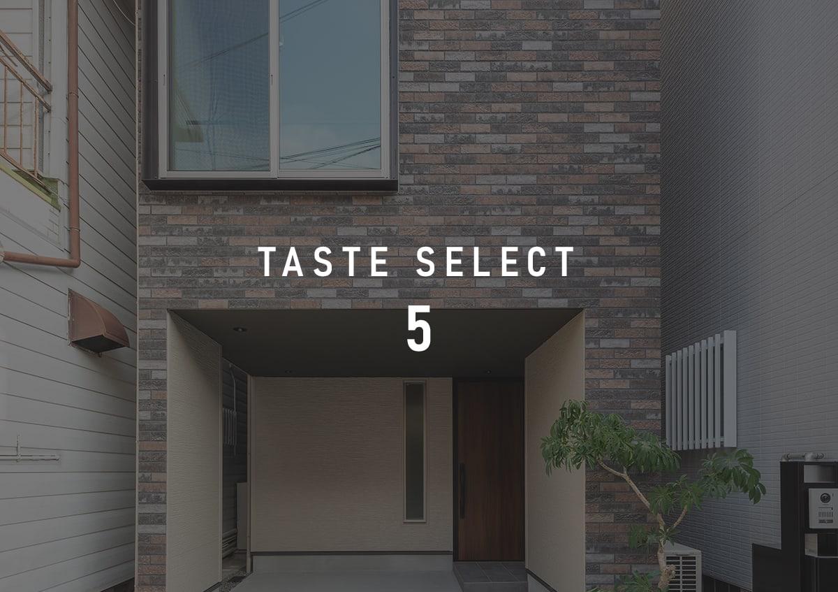 taste-select@2x