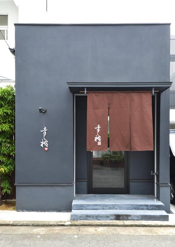conosuke_01