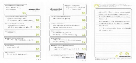 voice022