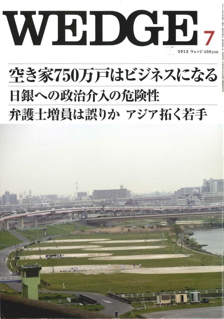 201206_19