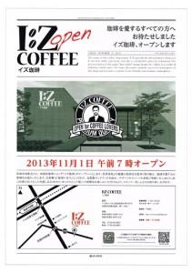 izcoffee_1-1