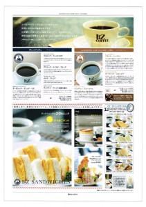 izcoffee_2-1