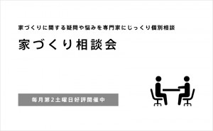 sondan_banner_02