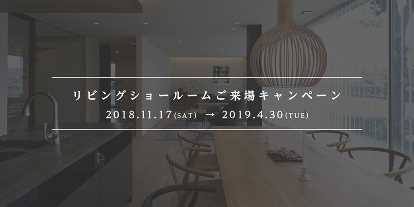 20181010cmp_kari01