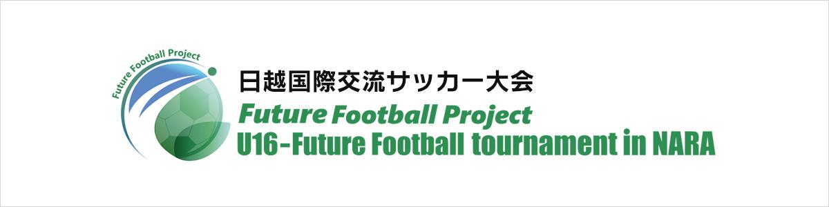 20190729football
