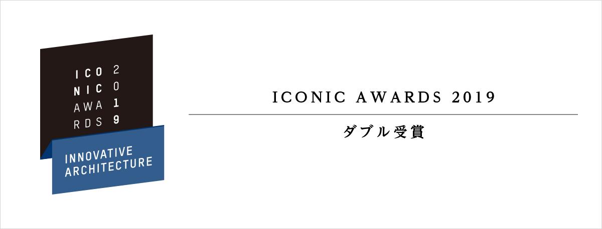 20190807iconic01