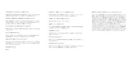 voice_065_ssy_s
