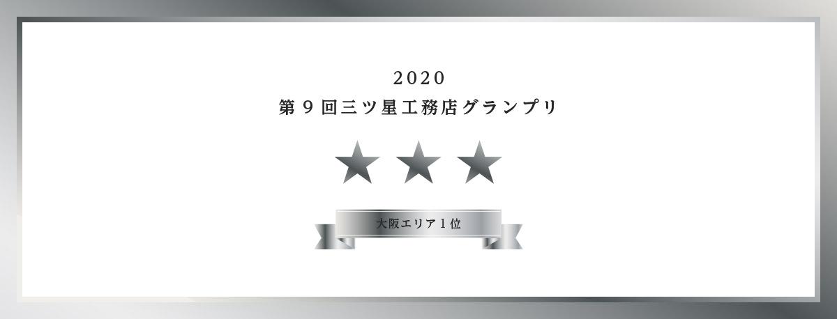 20201203kgp